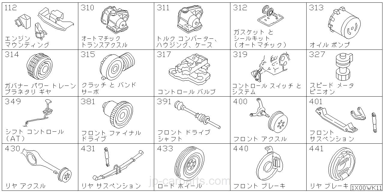 Wk11 Fig List Art Train Engine Diagram 112 Transmission Mounting