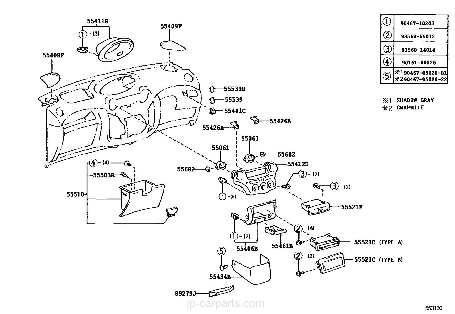 Genuine Hyundai 84610-21500-DT Center Console Assembly