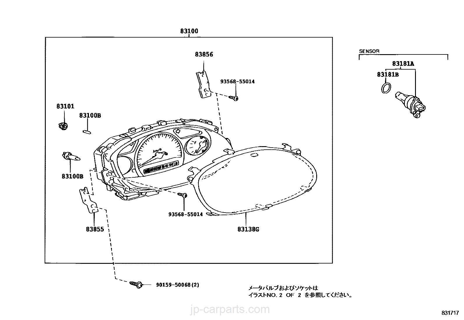Тойота витц схема двигателя