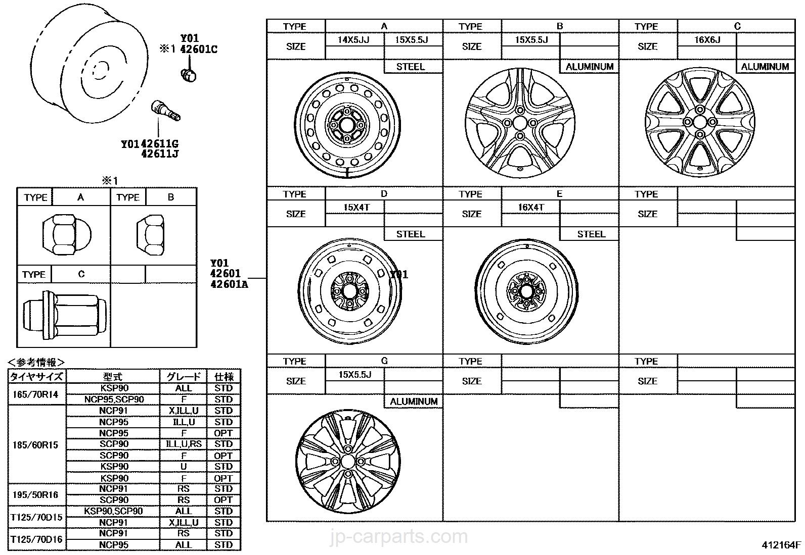 VITZ / toyota   part detail JP-CarParts.com