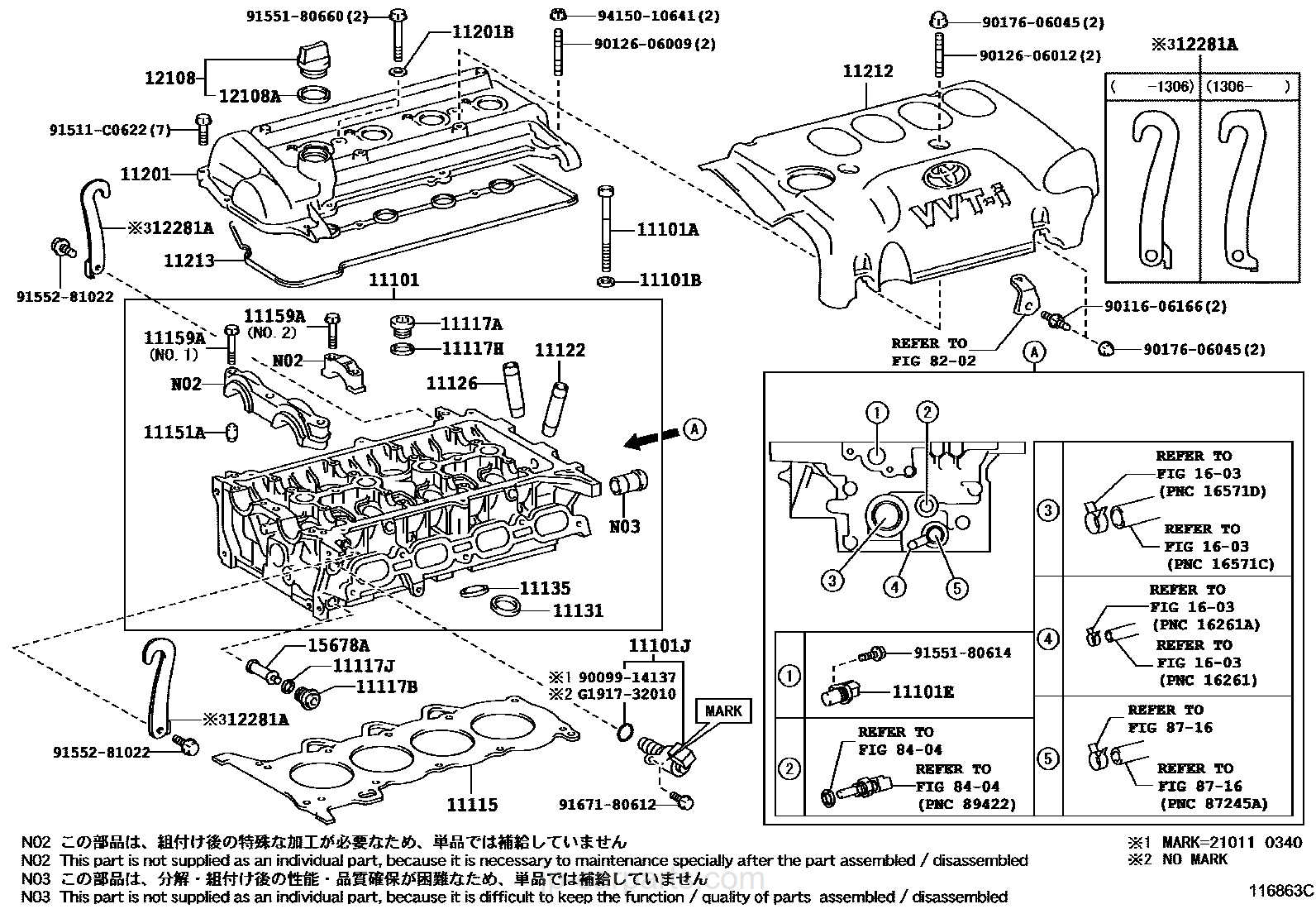 2007 toyota yaris radio wiring diagram 2007 image 2004 toyota echo wiring diagram 2001 toyota solara wiring diagram on 2007 toyota yaris radio wiring