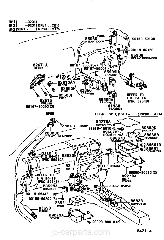 SWITCH & RELAY & COMPUTER / toyota | part list|JP-CarParts.com