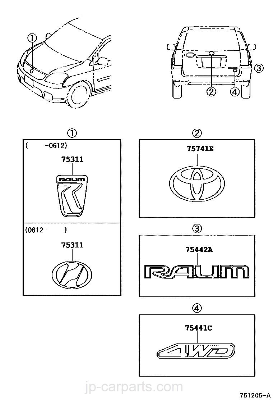 Emblem Name Plate Exterior Interior Toyota Part List Jp