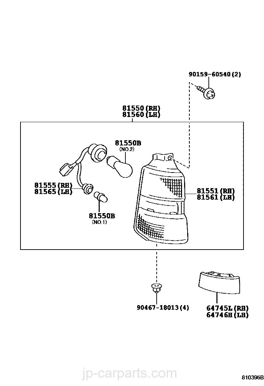 Toyota Corolla Repair Manual: Rear combination lamp assy lh