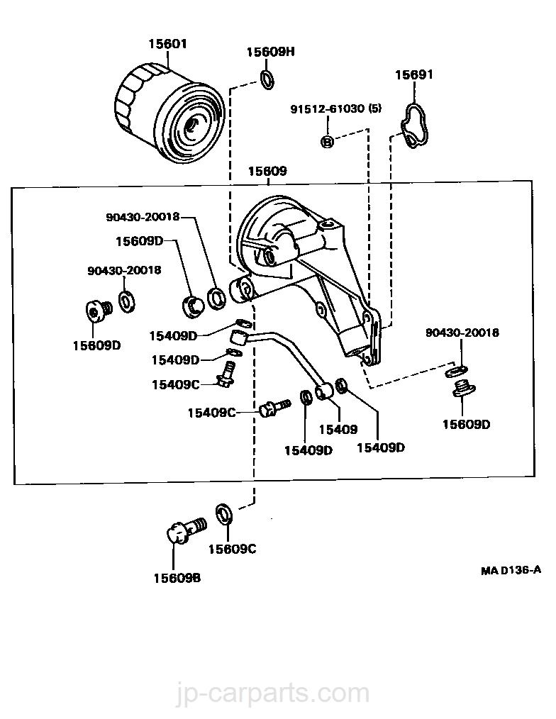 Toyota Corolla Repair Manual: Oil filter sub–assy
