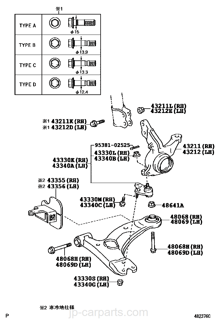 Toyota Corolla Repair Manual: Front suspension arm sub–assy lower no.1 Lh