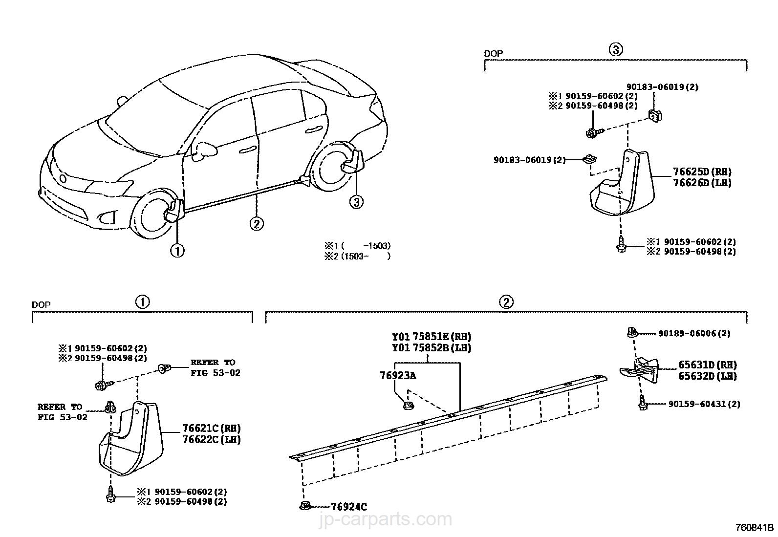 Mazda 3 Service Manual: Plug Hole Plate RemovalInstallation Mzr 2.0, Mzr 2.5