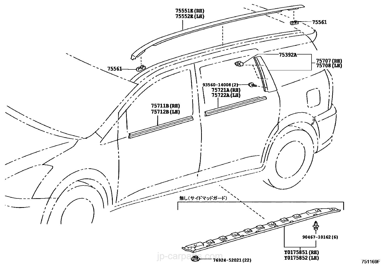 Side Moulding Toyota Part List|jp Carparts Com