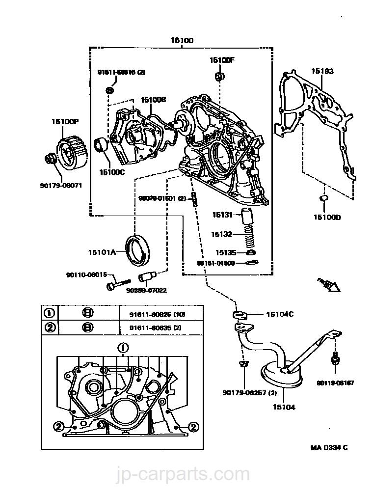 Toyota 15165-70010 Oil Pump Seal Engine Parts Oil Pumps & Parts ...