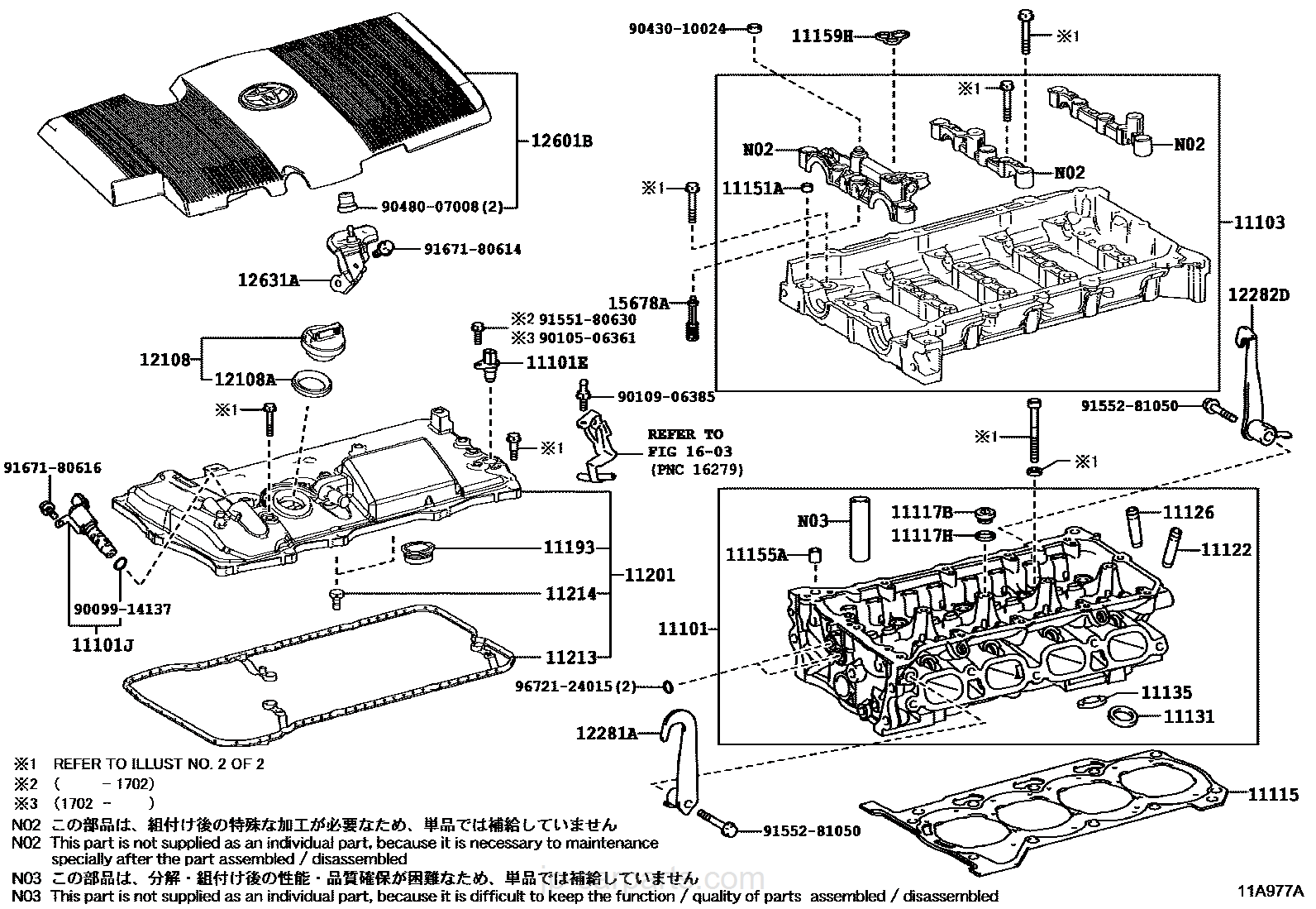 Unique Car Parts And Their Functions With Pictures Illustration ...