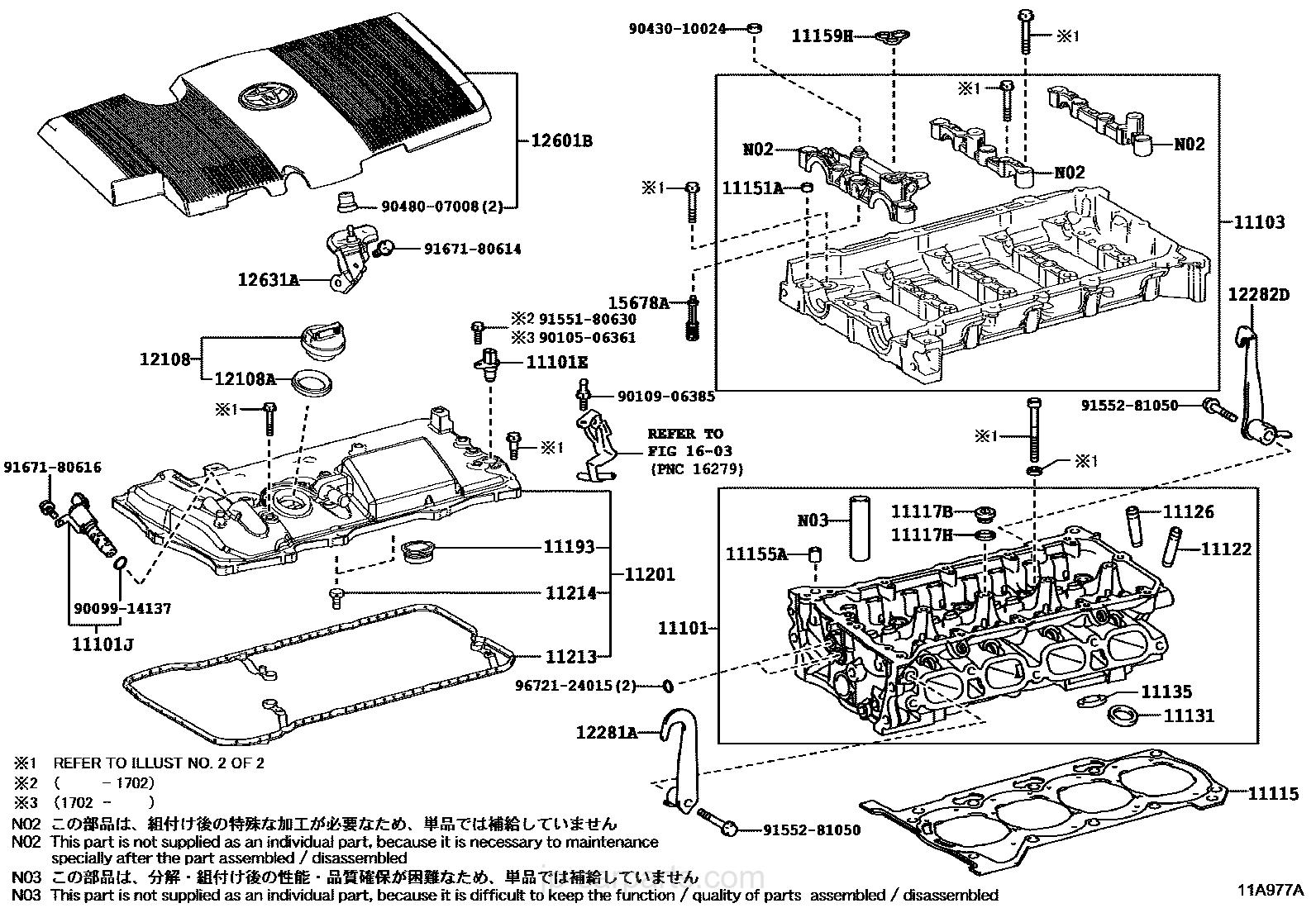 CYLINDER HEAD / toyota | part list|JP-CarParts.com