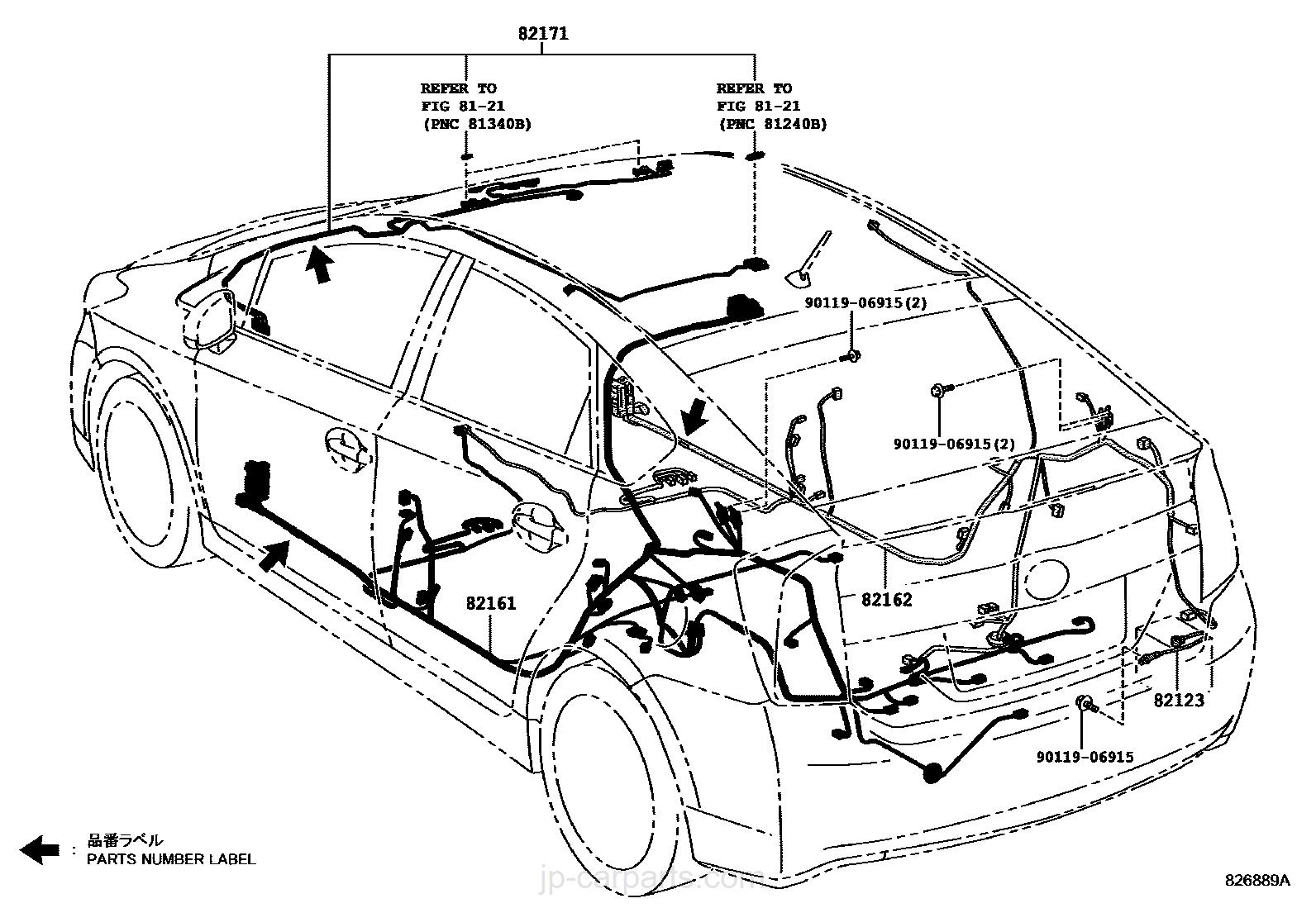 WIRING & CLAMP / toyota | part list|JP-CarParts.com
