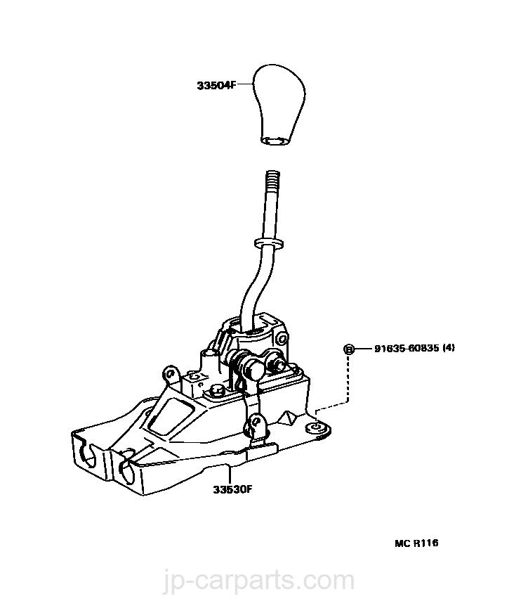 shift lever  u0026 retainer    toyota