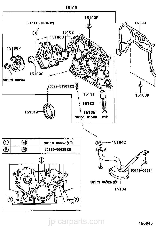 Engine Oil Pump Toyota Part List 2 Diagram Select Image Size