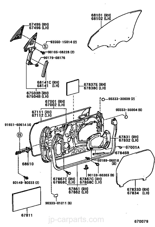 Toyota 67778-20230-C0 Door Trim Pocket