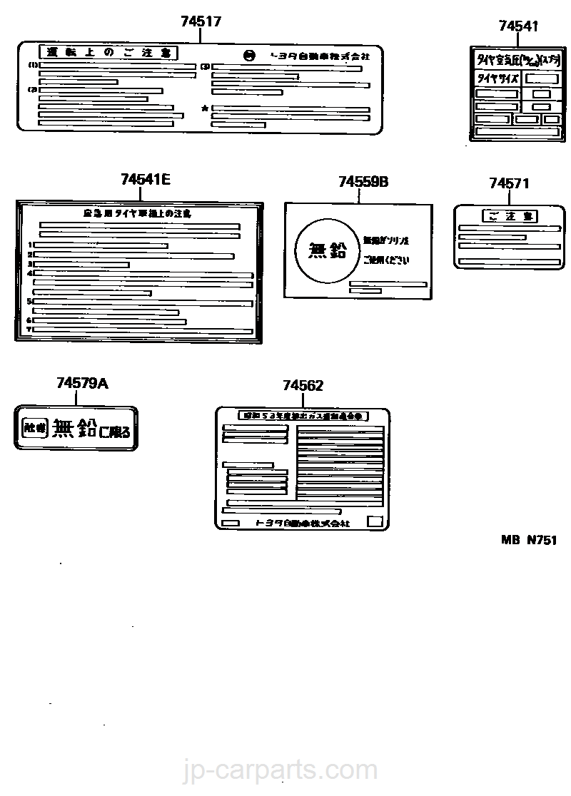 Caution Plate Exterior Amp Interior Toyota Part List