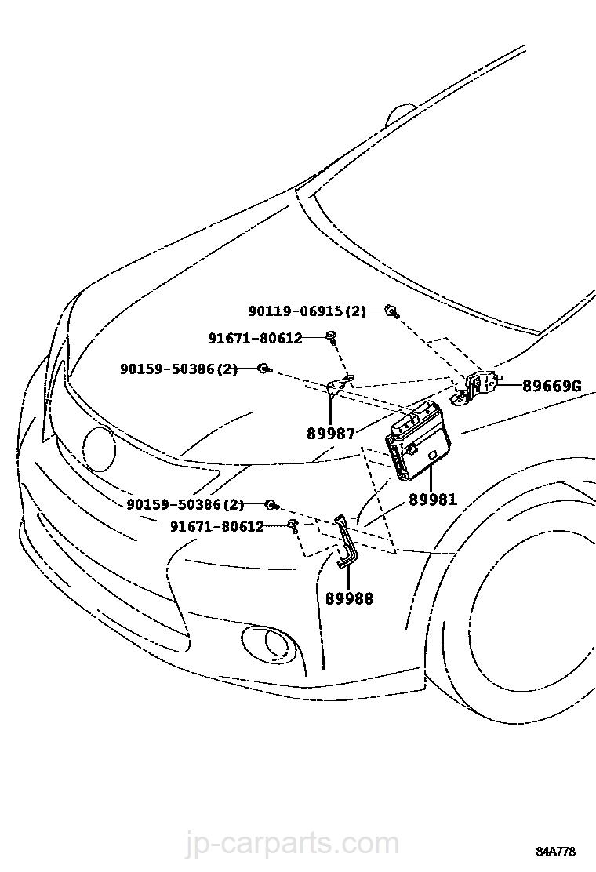 hv control puter lexus part list jp carparts Lexus RC select image size