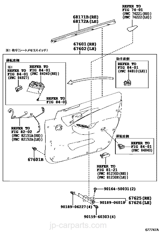 Body Toyota 67811-12180 Door Silencer Pad Doors