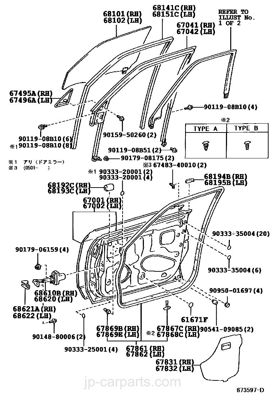 Toyota 67651-34010-B1 Speaker Grille