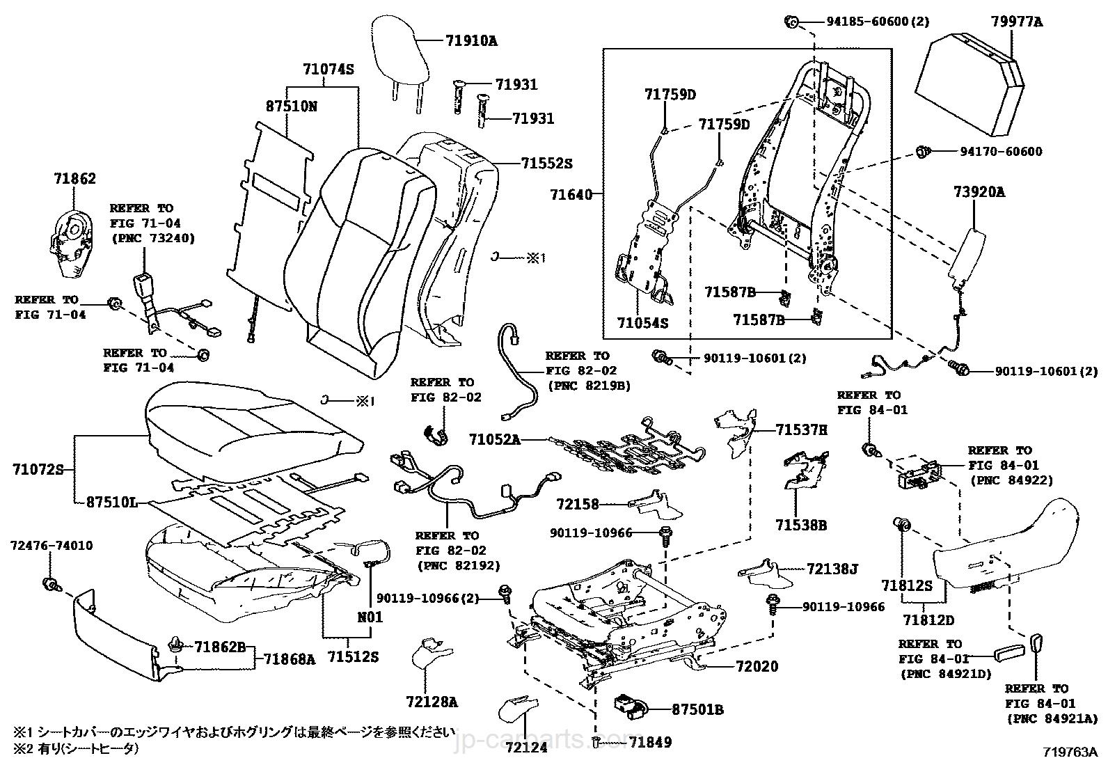 TOYOTA 72158-48050-B0 Seat Track Bracket Cover