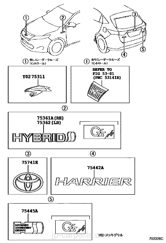 Emblem Name Plate Exterior Interior Toyota Part Listjp Harrier Engine Diagram Select Image Size