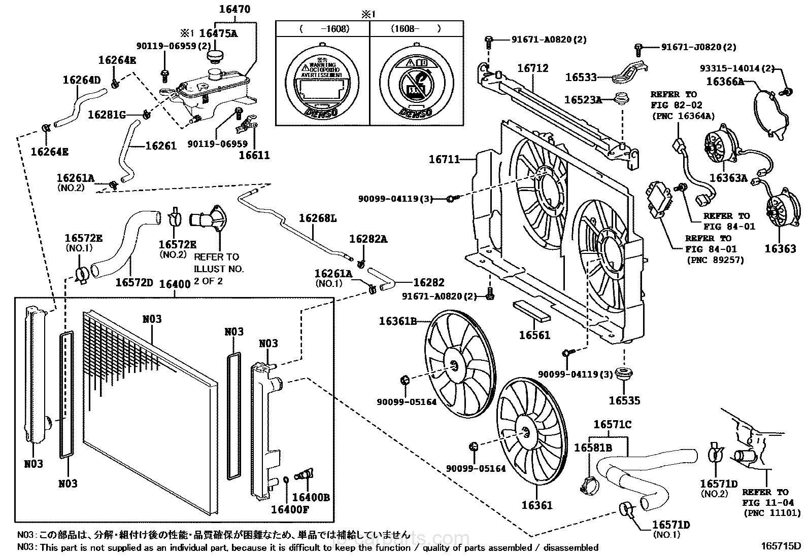 Genuine Toyota Cooling Shroud Upper Insulator 16523-28030