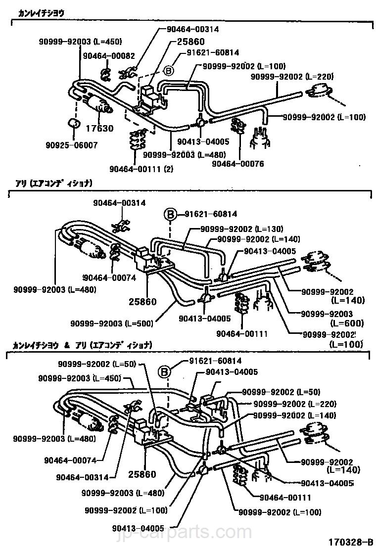 vacuum piping toyota part list|jp carparts com  select image size