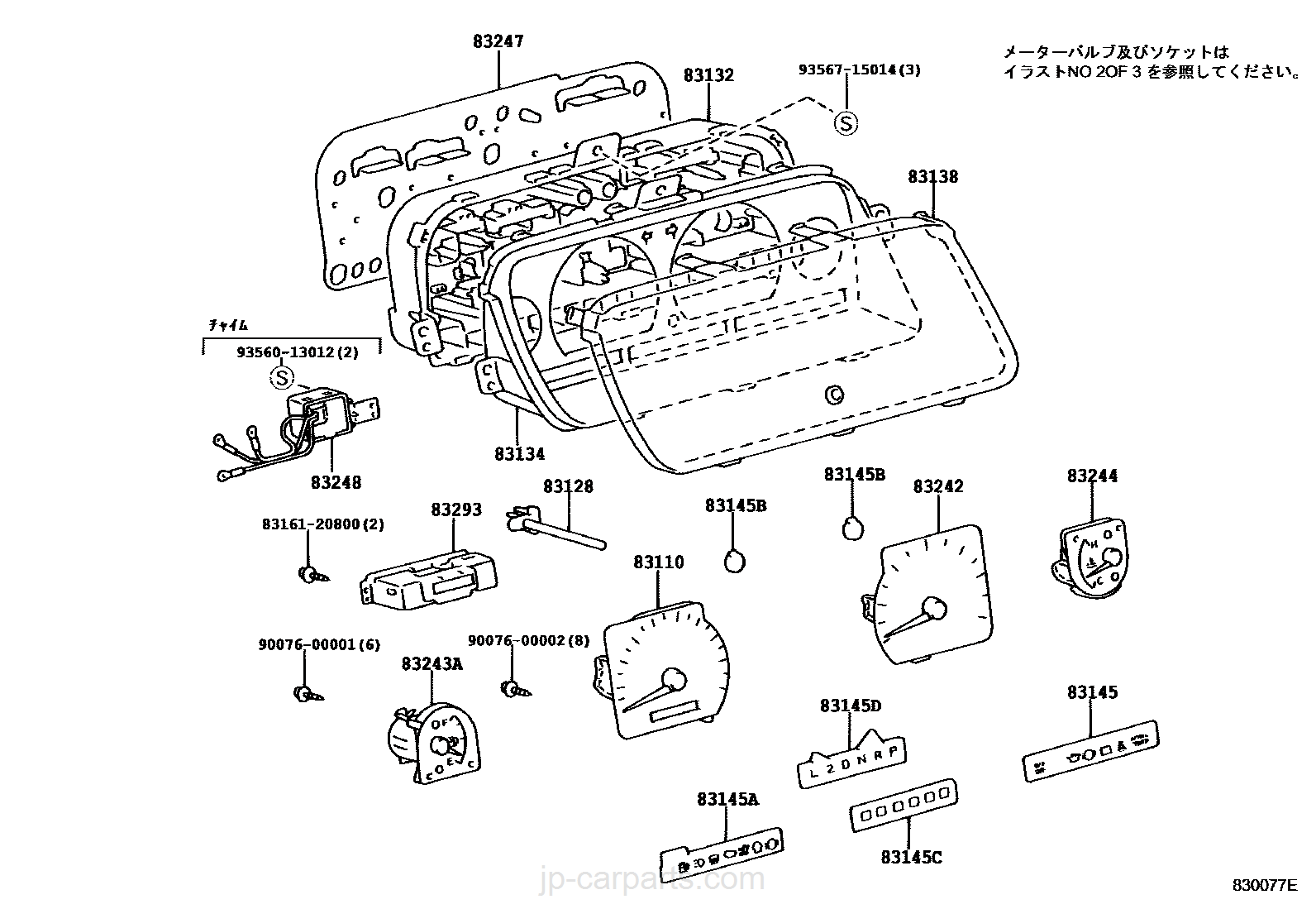 Meter Toyota Part List 3sfe Wiring Diagram Select Image Size