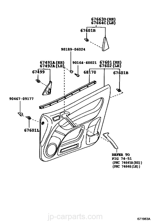 Honda Genuine 82131-S84-A03ZA Seat Cushion Trim Cover Rear