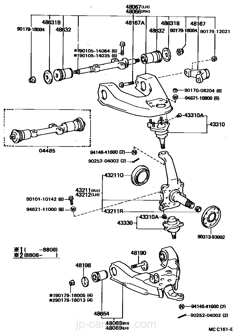 Toyota Highlander Service Manual: Front suspension ARM sub-ASSY lower NO.1 LH