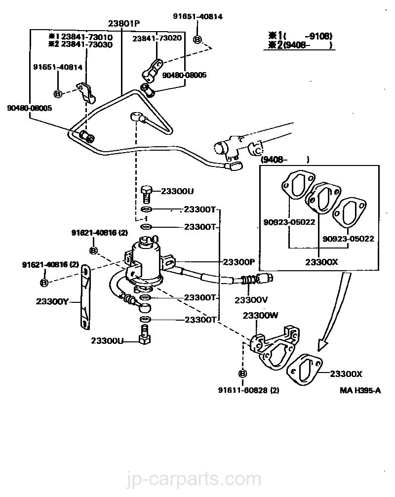 fuel injection system toyota part list jp carparts com select image size
