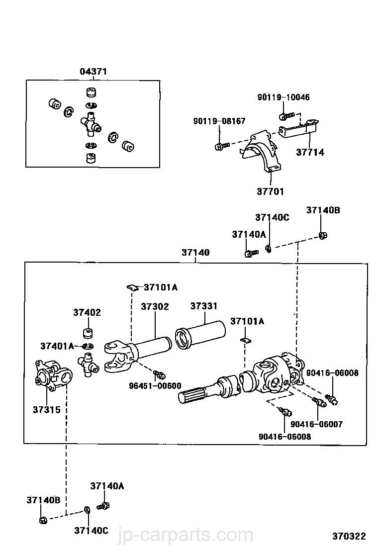 Toyota 90937-01211 Propeller Shaft Balance