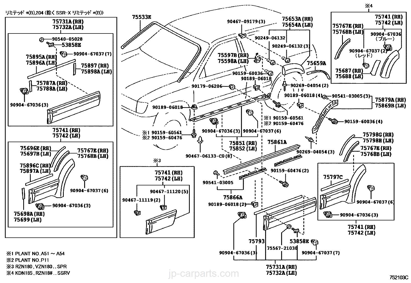 9mm Hole Size Toyota Door Panel Clip Gripper Box #2163T PDQ OEM Toyota # 67771-30070 Quantity: 25