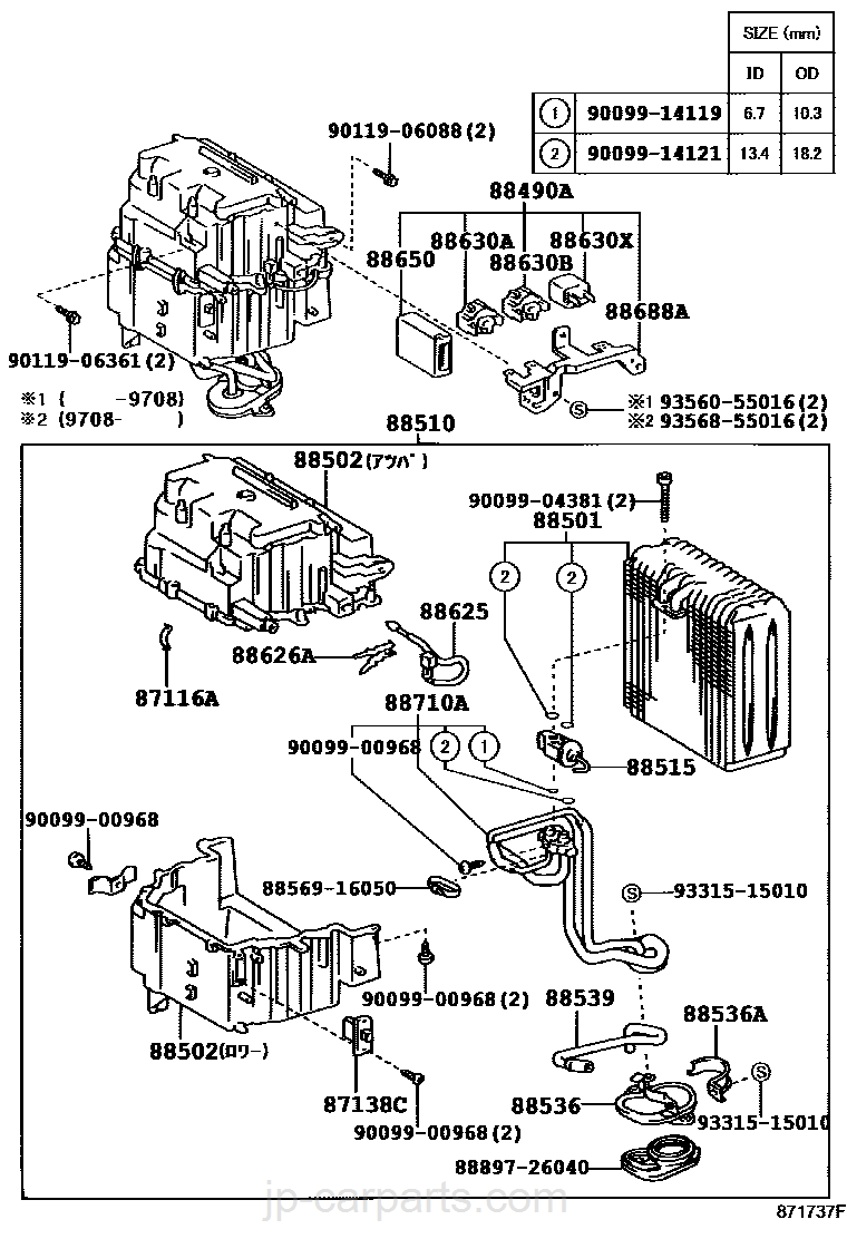 Heating Air Conditioning Cooler Unit Toyota Part Listjp Granvia Fuse Box Diagram Select Image Size