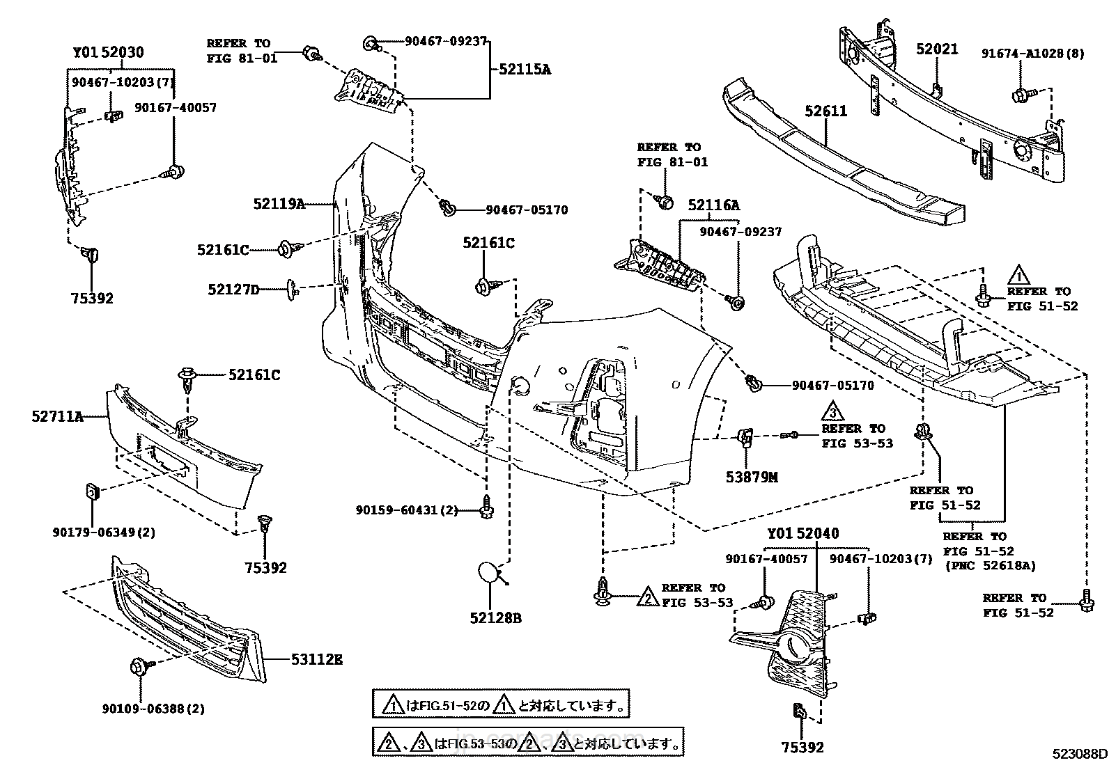 Set radhausschale delantero para toyota a53876-05031 53876-05030 a53875-05041