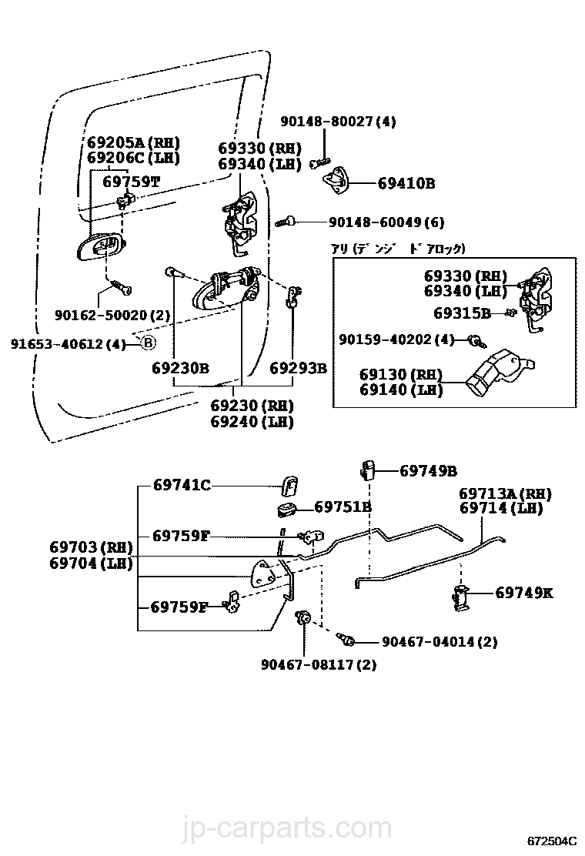 Toyota 69230-33030-B3 Outside Door Handle