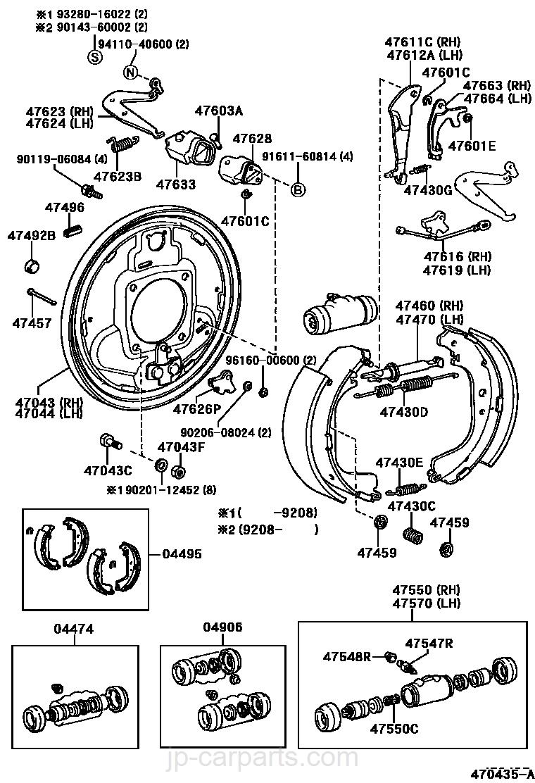 Brake Parts List : Rear drum brake wheel cylinder backing plate toyota