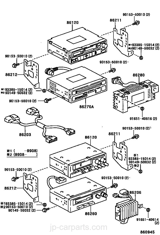 Toyota 90980-05110 Noise Filter