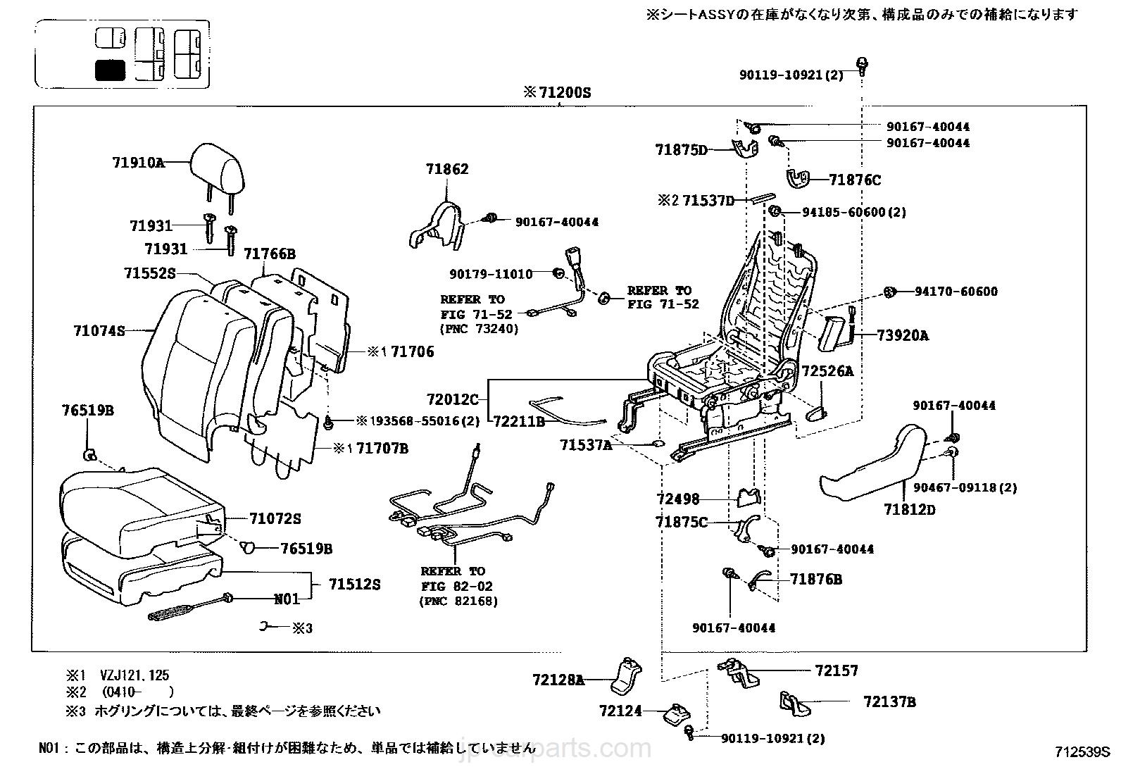 Acme Auto Headlining 72-1411-PRP7881R Carmine Replacement Headliner 5 Bow 1972 Chevrolet Impala 2 Door Sport Hardtop