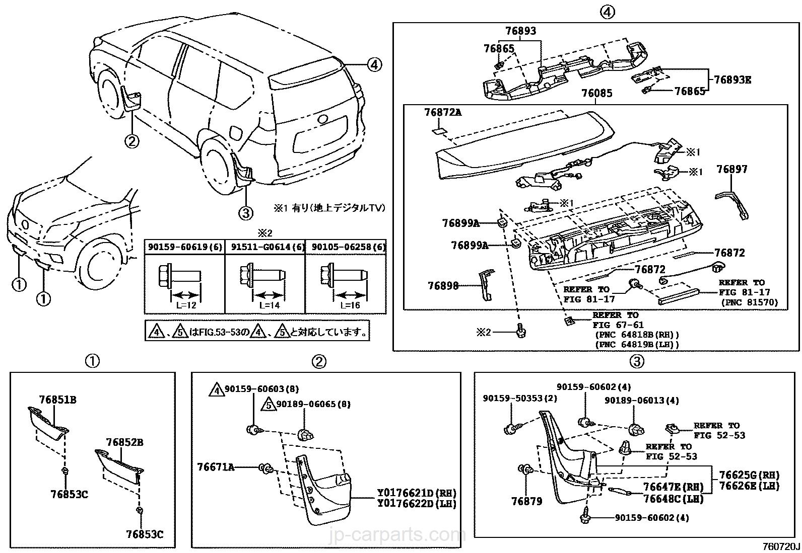 TOYOTA Genuine 71875-60100-B1 Reclining Adjuster Cover