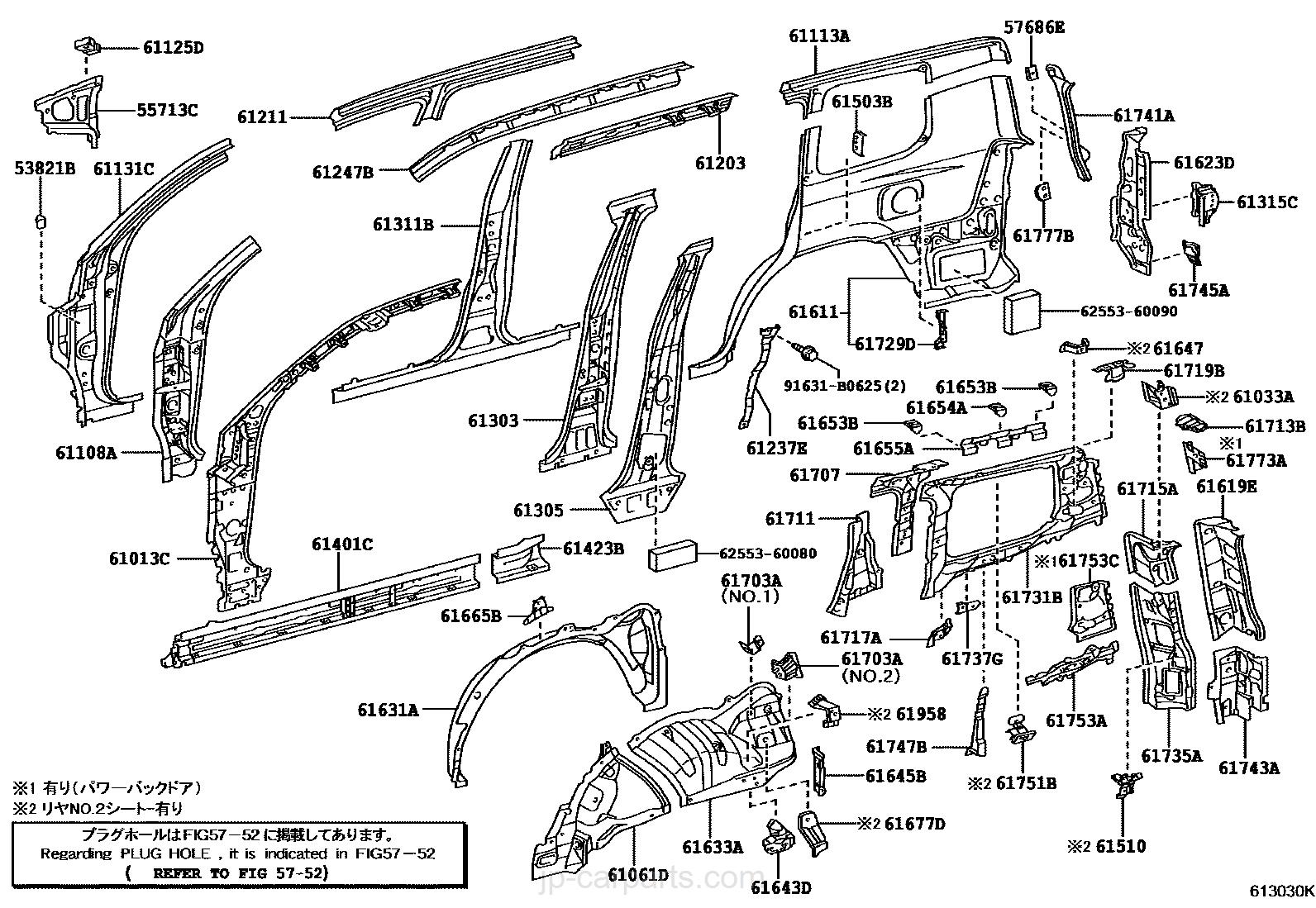 Inner Right Rear Genuine Hyundai 83920-2D200-OH Door Frame Cover Assembly