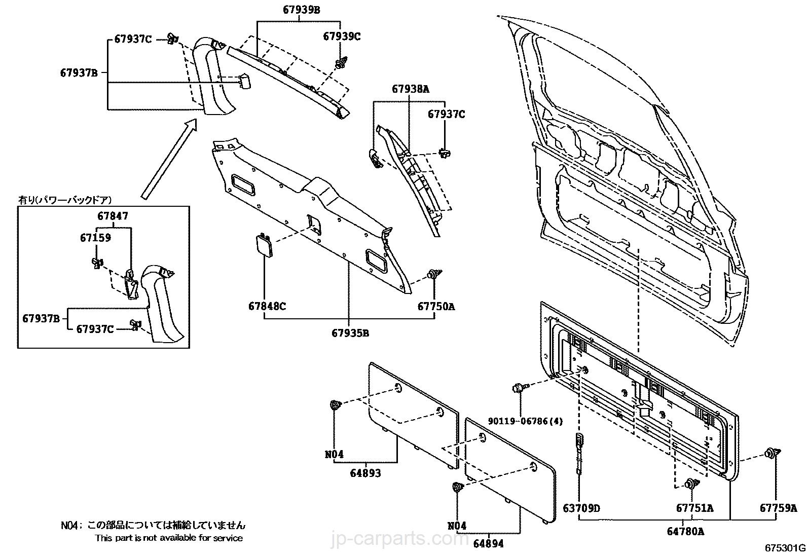 Toyota 67395-60050 Door Protector
