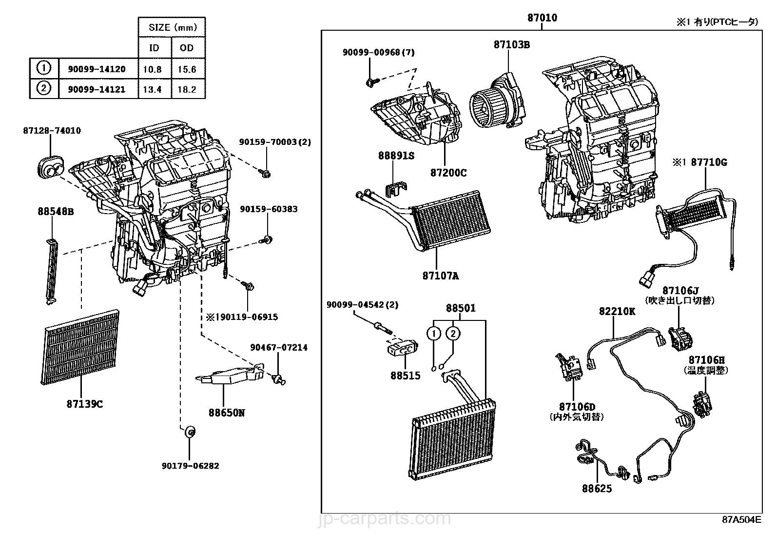 Toyota 88515-68010 Cooler Expansion Valve