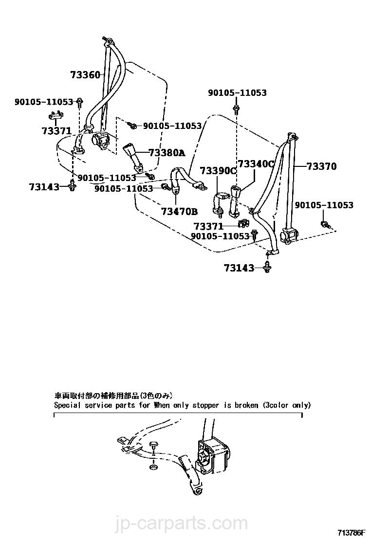 Genuine Toyota 73178-52020-B0 Seat Belt Anchor Cover Cap