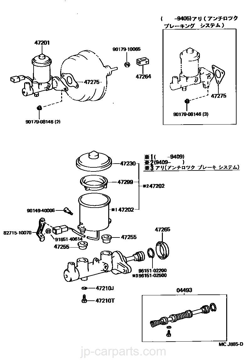 Genuine Toyota 47203-10010 Brake Master Cylinder Reservoir