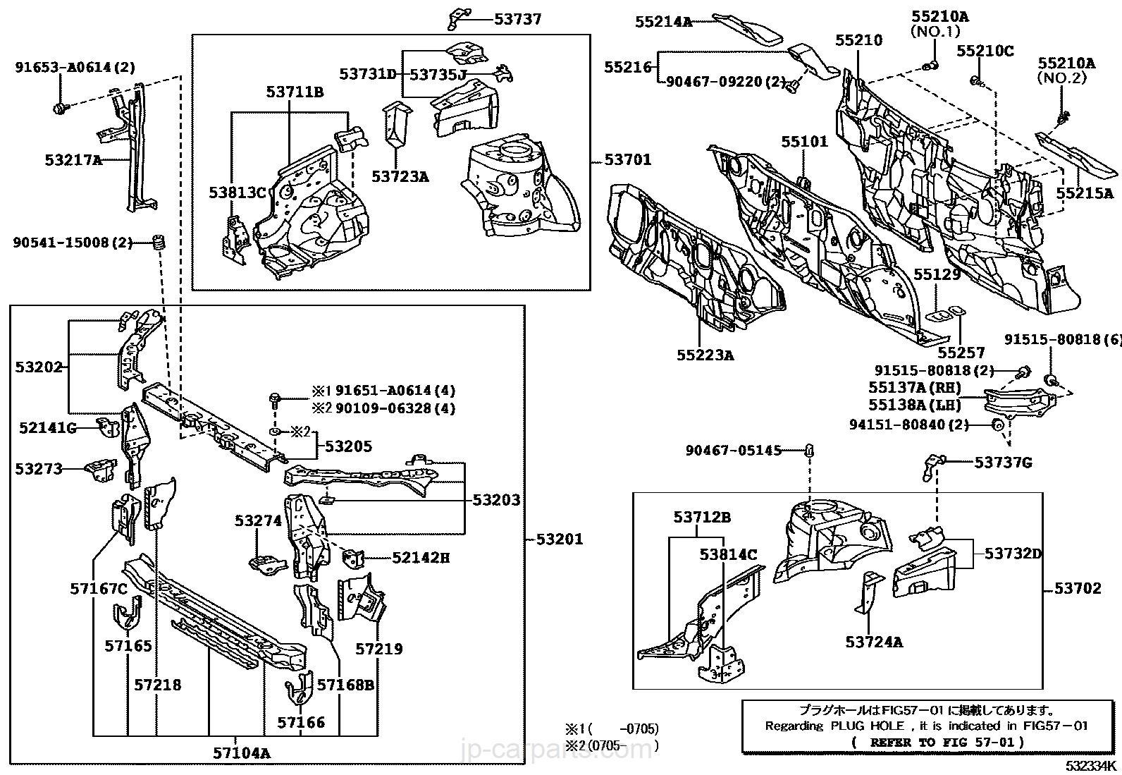 Toyota Corolla Repair Manual: Side mudguard sub–assy lh