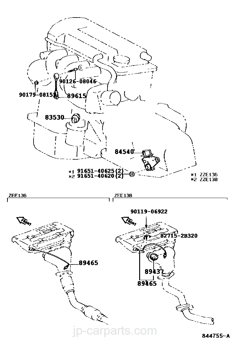 Denso Relay 90084 98031 Diagram Electrical Wiring Diagrams Switch Computer Toyota Part Listjp Carparts Com
