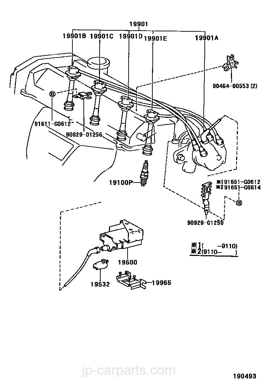 QTY2 H1 Halogen Headlight Bulb Sockets Holder replaces Honda Acura 33116-SD4-961 269 Motorsports