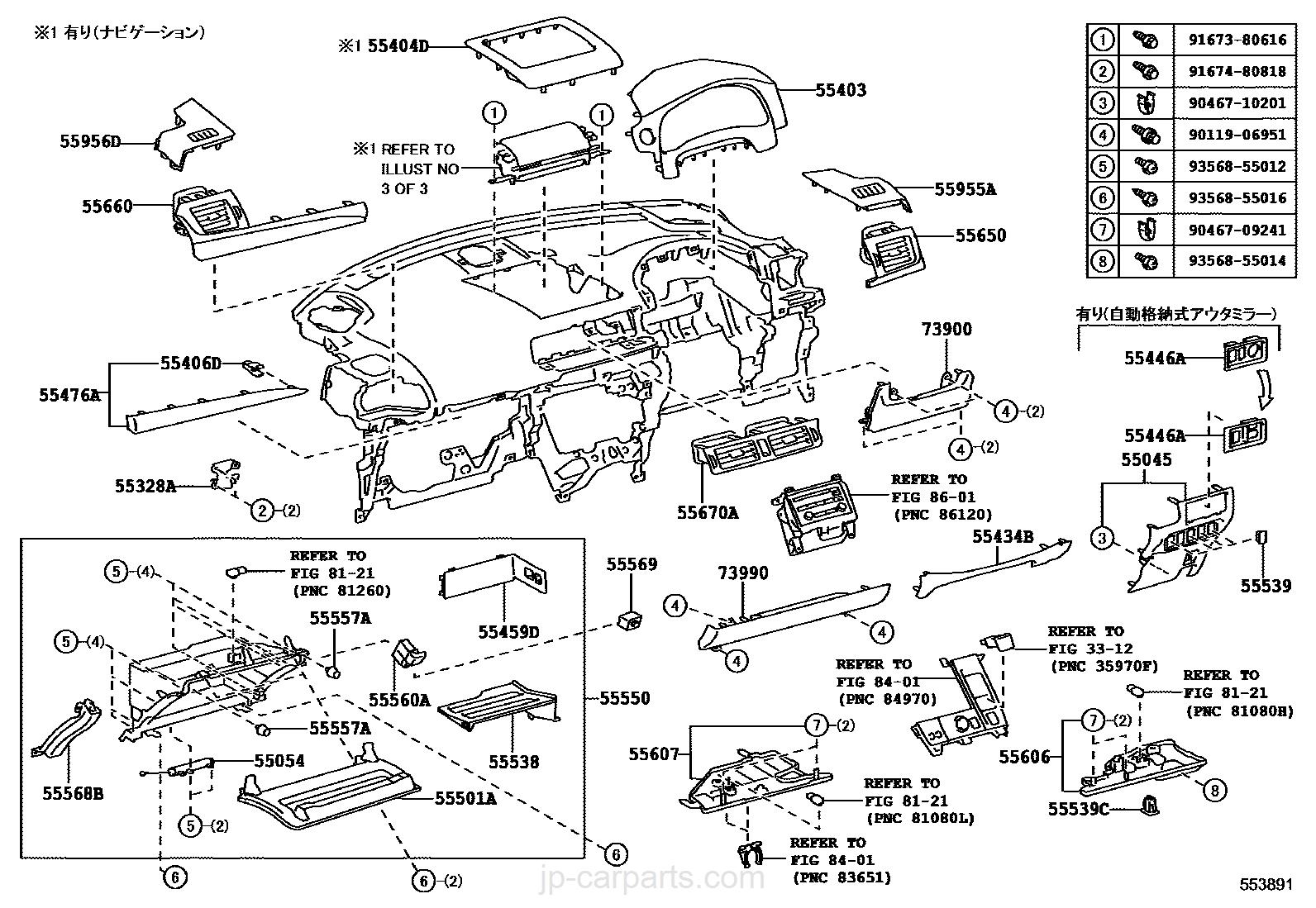 https://jp-carparts.com/images/parts/232110/232110_5501_0003.png
