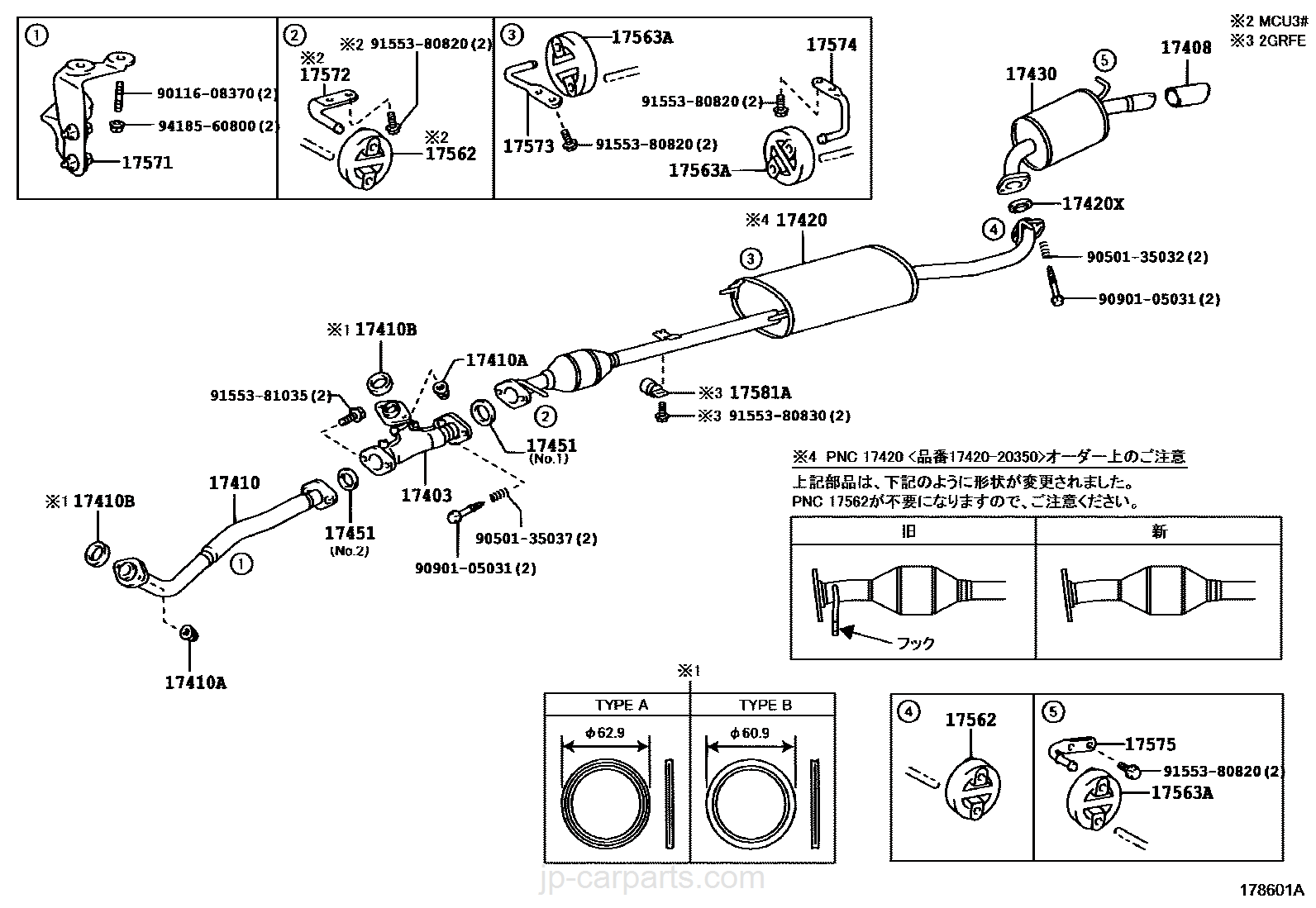 17574 20070 Bracket Exhaust Pipe Support No4 Harrier Toyota Engine Diagram Parts Detail